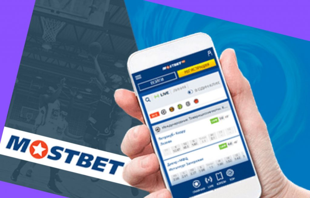 Mostbet download application permits you to go from here to there, with everything directly readily available