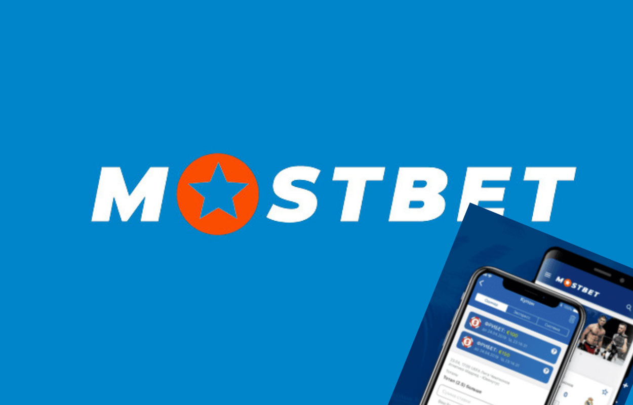 Mostbet download application is accessible for iOS and Android
